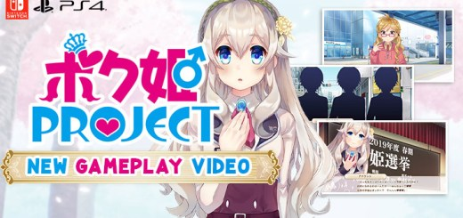 Bokuhime Project, My Princess Project, Nippon Ichi Software, PS4, Switch, PlayStation 4, Nintendo Switch, Japan, Pre-order, gameplay, features, release date, price, trailer, screenshots, update