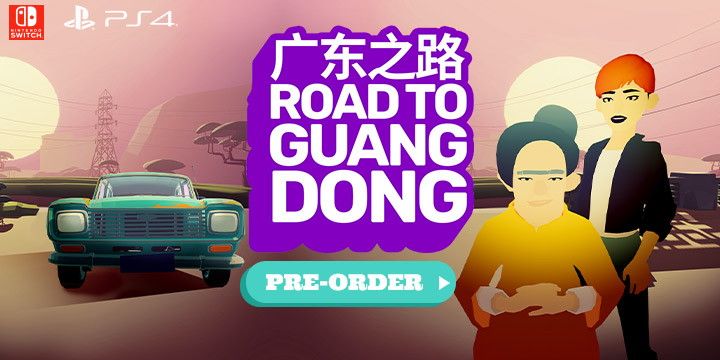 Road to Guangdong physical edition to release in Asia August 7