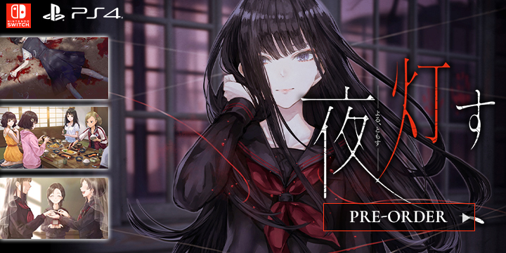 Yoru Tomosu, Night Light , Switch, Nintendo Switch, PS4, PlayStation 4, Japan, Release Date, Gameplay, Features, price, pre-order now, NIS, Nippon Ichi Software, screenshots, visual novel, Yoru, Tomosu