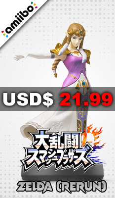 AMIIBO SUPER SMASH BROS. SERIES FIGURE (ZELDA) (RE-RUN) Nintendo