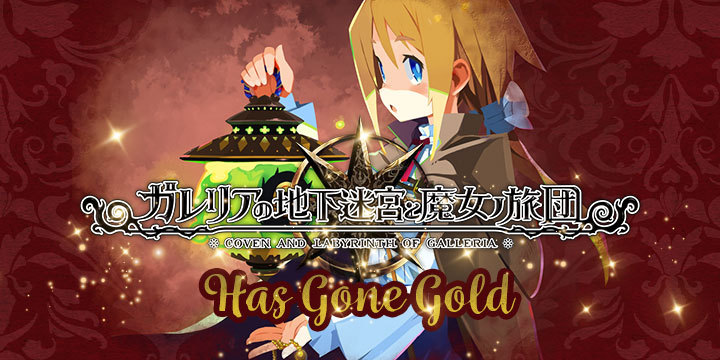 Labyrinth of Galleria: Coven of Dusk, Coven and Labyrinth of Galleria, ガレリアの地下迷宮と魔女ノ旅団, PlayStation 4, PS4, PlayStation Vita, PS Vita, Pre-order, Japan, Nippon Ichi Software, update, has gone gold, features, release date, gameplay, screenshots