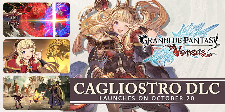Granblue Fantasy, US, Europe, Japan, release date, trailer, screenshots, XSEED Games, Cygames, update, PlayStation 4, PS4, features, gameplay, update, Granblue Fantasy Versus, DLC, Cagliostro, Yuel