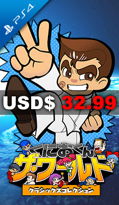 KUNIO-KUN: THE WORLD CLASSICS (MULTI-LANGUAGE) H2 Interactive