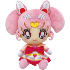 PRETTY GUARDIAN SAILOR MOON ETERNAL CHIBI PLUSH: SUPER SAILOR CHIBI MOON Tamashii (Bandai Toys)