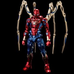FIGHTING ARMOR AVENGERS ENDGAME ACTION FIGURE: IRON SPIDER Sentinel