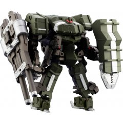 HEXA GEAR 1/24 SCALE MODEL KIT: DEFINITION ARMOR BLAZEBOAR Kotobukiya