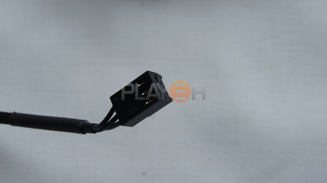 Be Quiet Silent Wings 2 120mm Black Connector