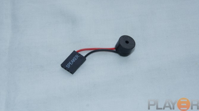 Thermaltake Chaser A31 Speaker