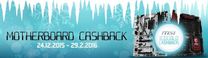 MSI Mobo Cashback1