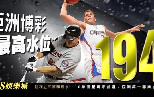 玩運彩-小熊隊成為MLB 2020年的首個三人制比賽