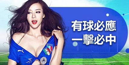 玩運彩 即時比分-嘉義高中投手劉崇聖,『火神星人變速球』