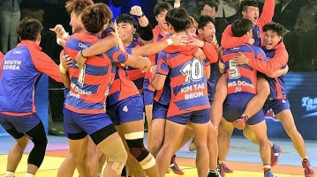 Argentina vs South Korea Kabaddi World Cup 2016 Match
