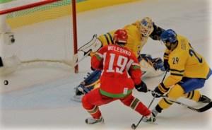 2018 IIHF Ice Hockey World Championship Sweden vs Belarus