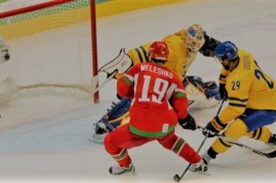 2018 IIHF Ice Hockey World Championship USA vs Canada Live Score ... 6482055fc