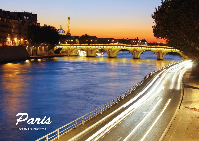 Bright Paris ー パリ/フランス ー