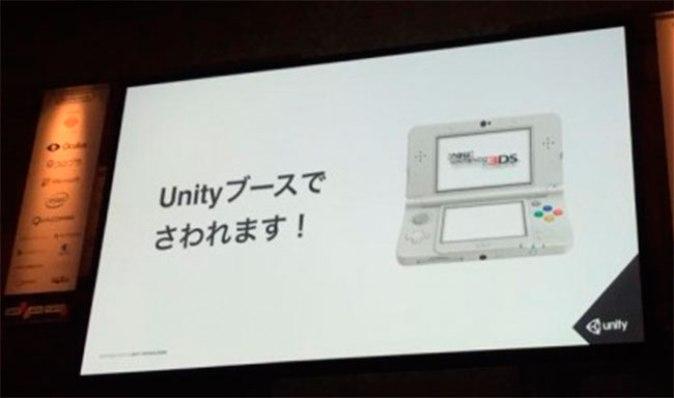 Unity_3ds
