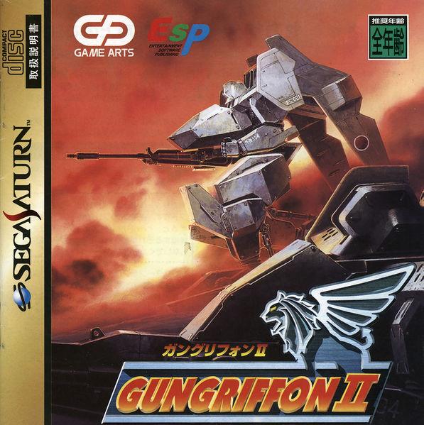 597px-GungriffonII_Saturn_JP_Box_Front