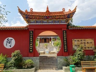 ©playingtheworld-chine-kunming-yunnan-voyage-1