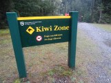 ©playingtheworld-nouvelle-zelande-milford-sound-fiordland-voyage-1