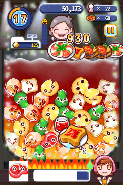 Cooking Mama Puzzle Game