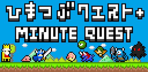 MinuteQuest