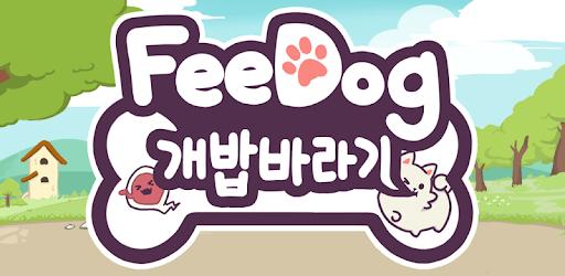 FeeDog - Raising Puppies