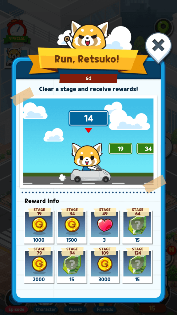 Event Screen