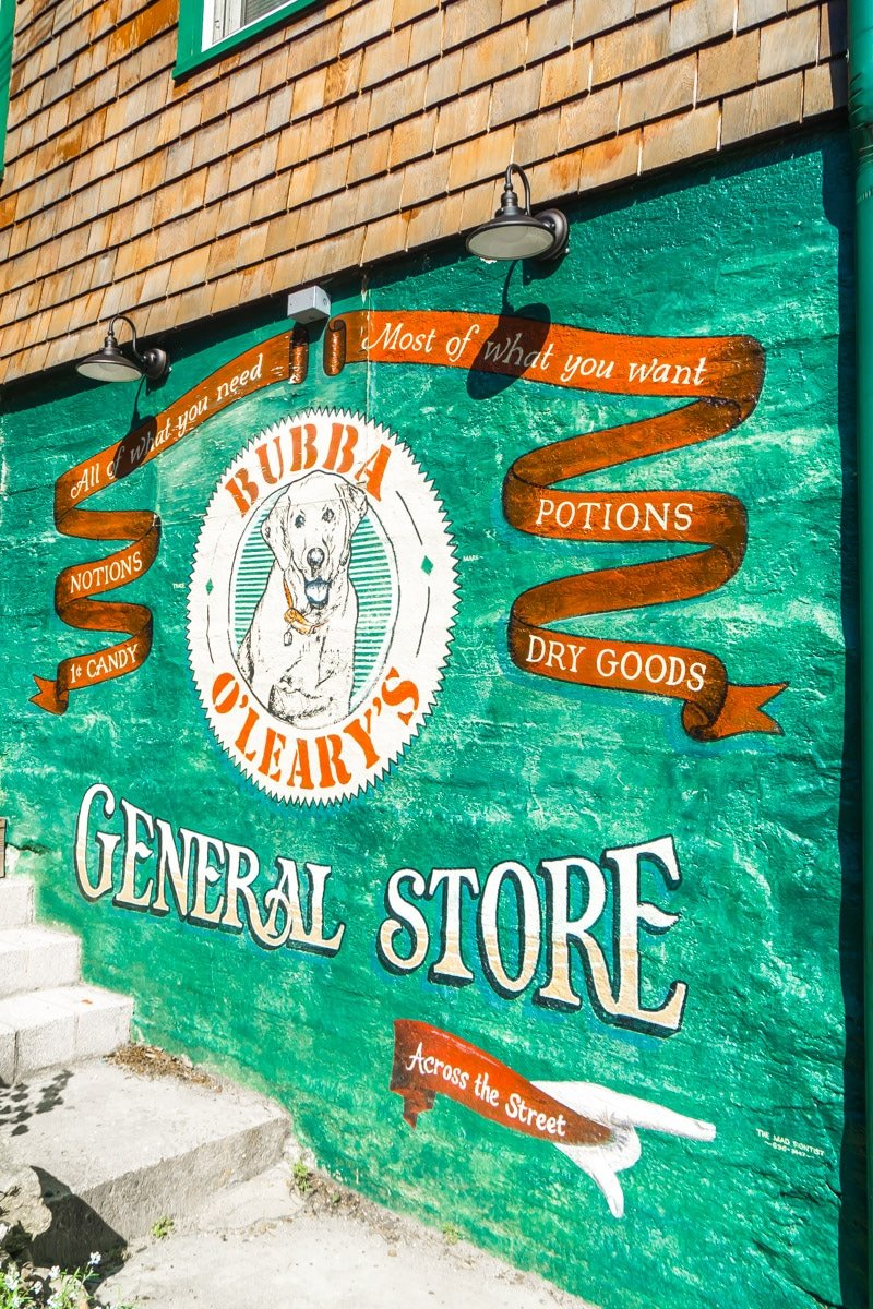 A general store on Chimney Rock's Main Street near Lake Lure NC