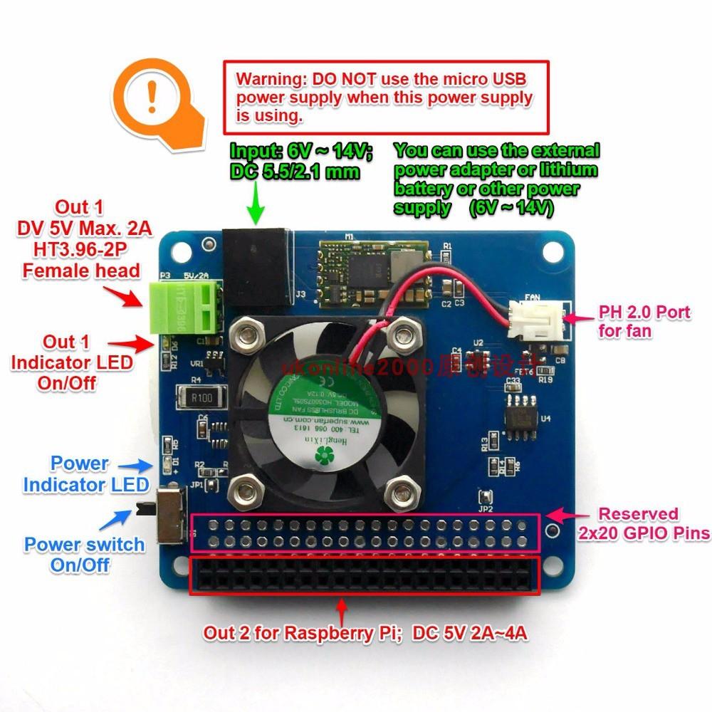 raspberry-pi 樹莓派電源風扇擴展板