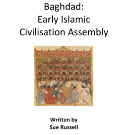 Early Islamic Civilisation