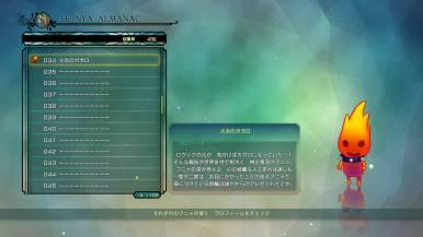 ninokuni2_fev18images_0005