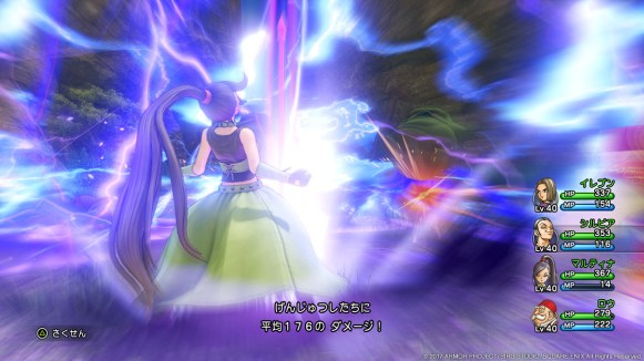 dragonquestxi_ps4images3_0002