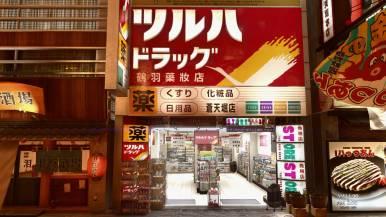 yakuzakiwami2_images3_0011