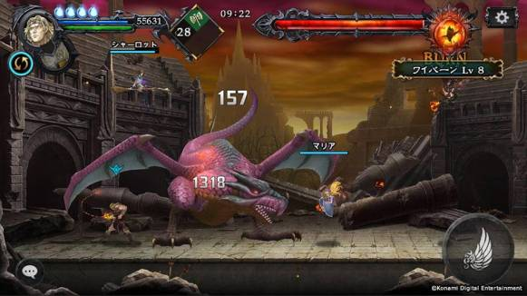 castlevaniagrimoireofsouls_images_0003