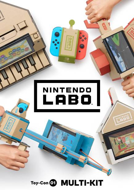 nintendolabo_photos_0021