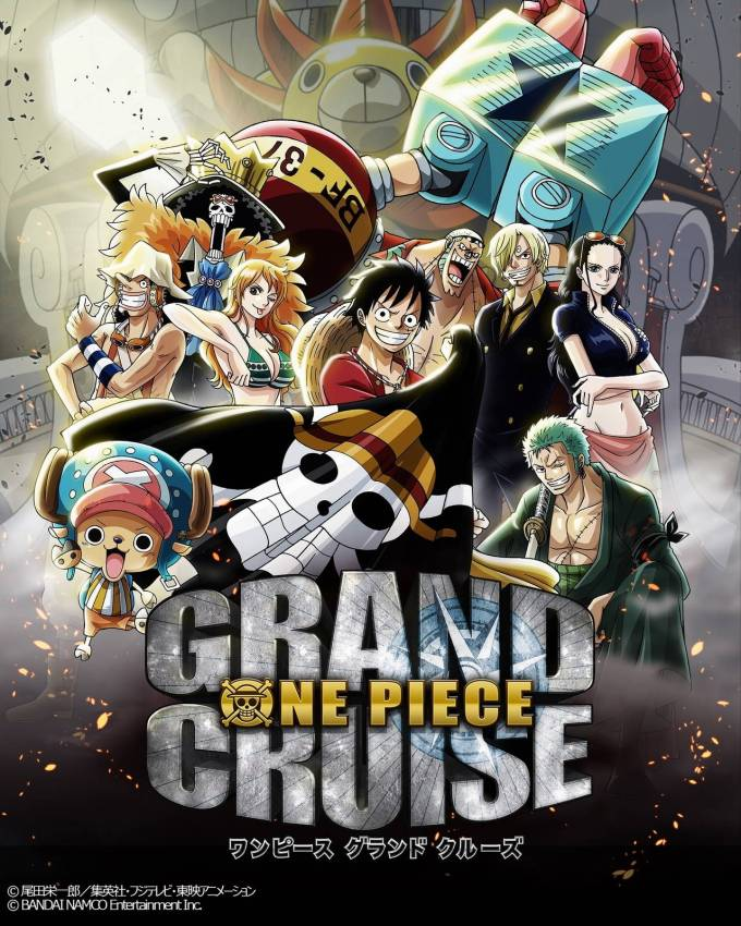 onepiecegrandcruise_images_0001