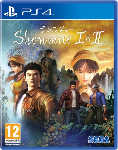 shenmue12_images_0007