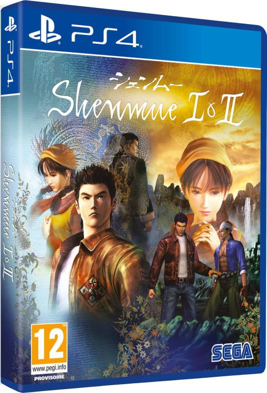 shenmue12_images_0008