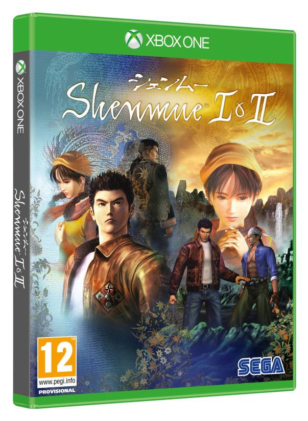 shenmue12_images_0013