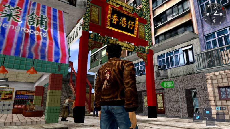 shenmue12_images_0014