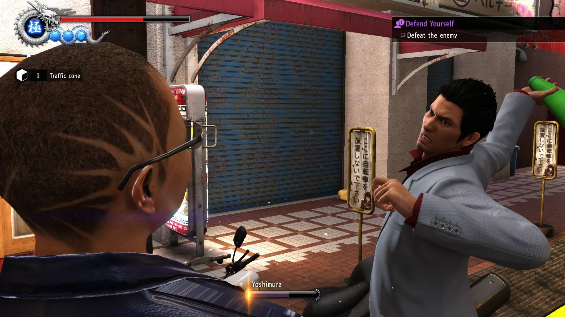 yakuza6thesongoflife_images_0010