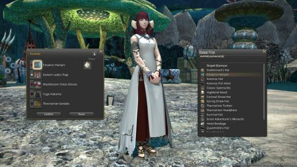 ffxiv_patch43images_0004