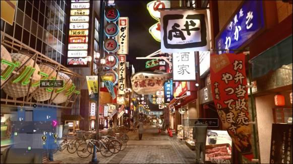 yakuzakiwami2_imagesjap_0028