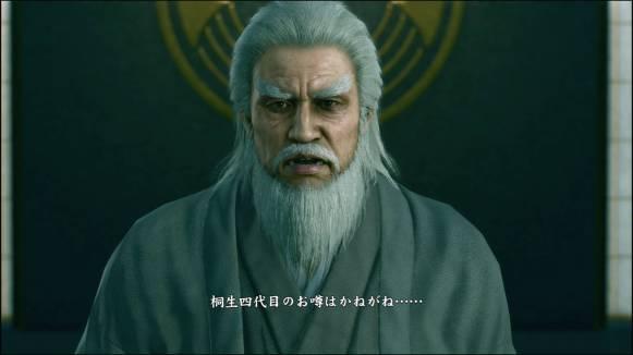 yakuzakiwami2_imagesjap_0046