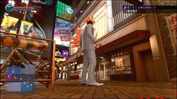 yakuzakiwami2_imagesjap_0057
