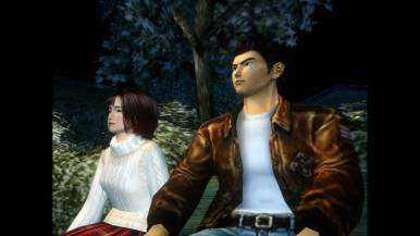 shenmue12_dateimages_0007