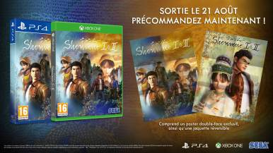 shenmue12_dateimages_0013