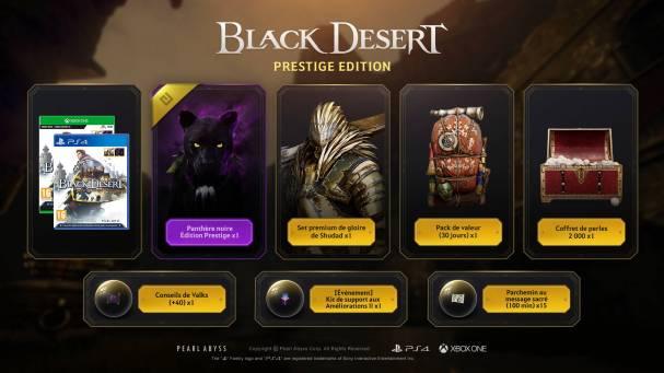 blackdesert_prestige2_0012