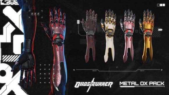 ghostrunner_metaloximages_0001