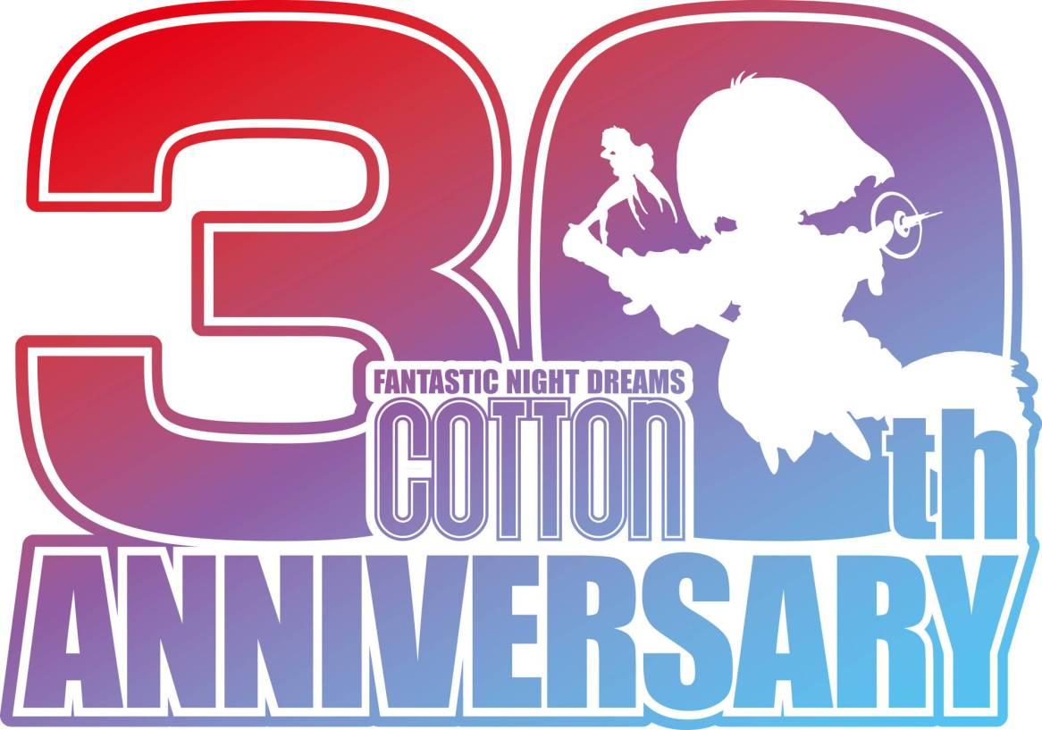 Cotton 30 years_Logo
